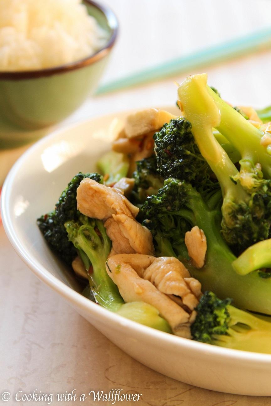 Broccoli, Mushrooms, And Chicken Stir Fry-9174
