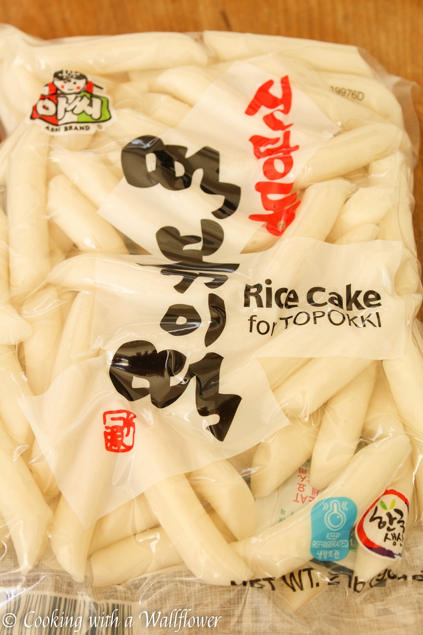 Korean Rice Cakes Cooking With A Wallflower