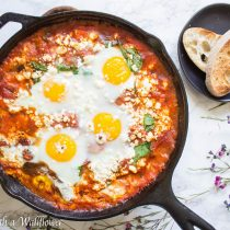 Spinach Artichoke Mushroom Shakshuka | Cooking with a Wallflower
