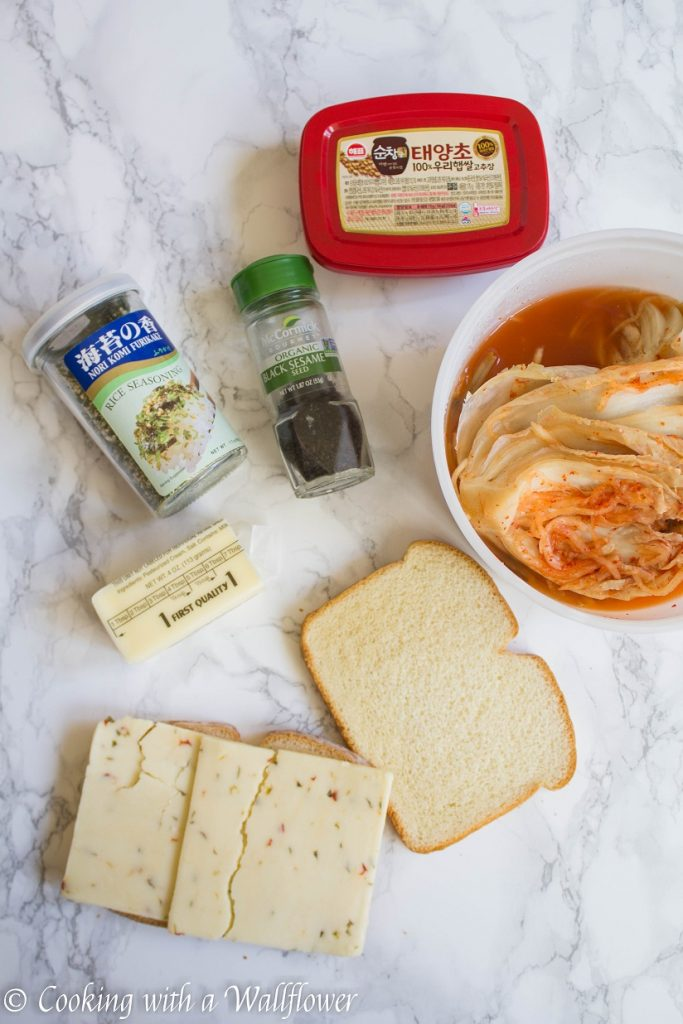 Kimchi Grilled Cheese Sandwich    Cooking with a Wallflower