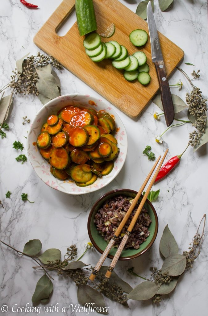 Gochujang Cucumbers | Cooking with a Wallflower